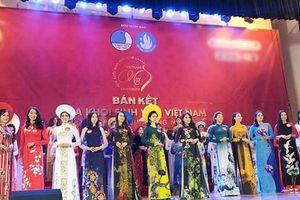 Lộ diện 15 đại diện miền Bắc tham dự Chung kết Hoa khôi sinh viên Việt Nam 2018