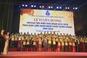 88 cá nhân tiêu biểu được ghi danh 'bảng vàng' TISCO