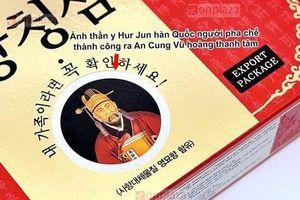 'An cung' Hàn Quốc: Hoạt huyết hay phòng ngừa đột quỵ?