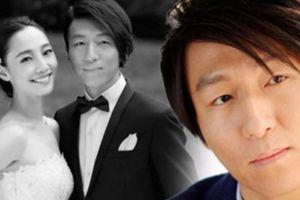 Nam ca sĩ lừng lẫy Trung Quốc bị bắt vì sử dụng ma túy cùng bạn gái