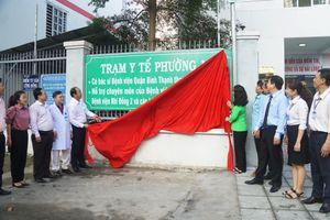 TP Hồ Chí Minh đưa vào hoạt động trạm y tế đầu tiên theo nguyên lý y học gia đình