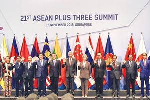 Bộ Ngoại giao tổ chức 2 hội nghị về APEC và ASEAN