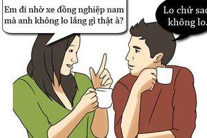 Tối cười: Lo lắng khi vợ đi nhờ đồng nghiệp