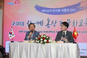 Tỉnh Gyeongsangbuk của Hàn Quốc giới thiệu nông sản tới TP.HCM