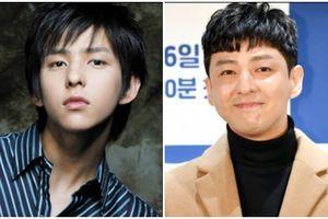 Cựu thành viên Super Junior gây sốc với ngoại hình khác lạ