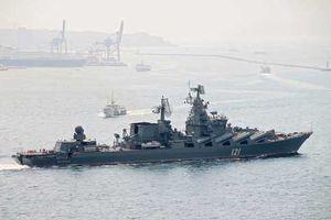 Ukraine muốn cấm tàu Nga qua eo biển Bosporus
