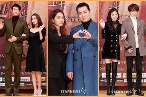 Họp báo 'Fate and Fury': Mặt Lizzy cứng đơ, Lee Min Jung - So Yi Hyun xinh xắn bên Joo Sang Wook - Lee Ki Woo