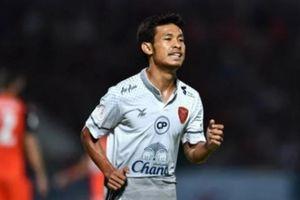 CLB Nhật Bản lập kế hoạch chiêu mộ 'Ronaldo Myanmar'