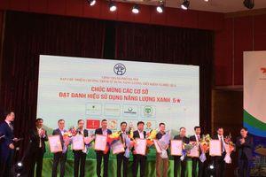 19 cơ sở, công trình nhận danh hiệu 'Năng lượng xanh' Hà Nội
