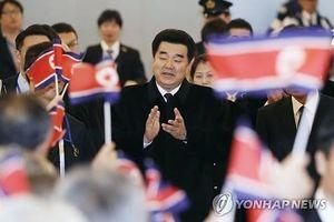 Bộ trưởng Thể thao Triều Tiên: Olympic 2032 là cơ hội để liên kết 2 miền