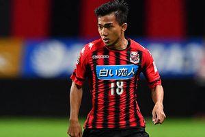 Sao Thái Lan nhận giải cầu thủ hay nhất tại CLB ở Nhật Bản