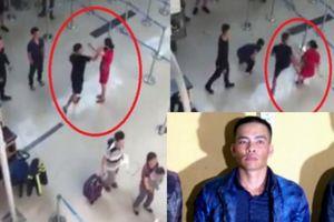 Xử phạt an ninh sân bay vụ côn đồ hành hung nữ nhân viên hàng không tại Thanh Hóa