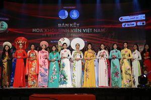 Nhan sắc 15 thí sinh phía Nam dự chung kết Hoa khôi sinh viên Việt Nam