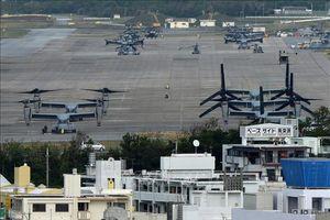 Nhật Bản triển khai dự án xây dựng cơ sở quân sự