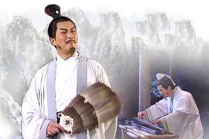Tam quốc diễn nghĩa: Vì sao chỉ dùng một tiếng đàn Khổng Minh có thể đẩy lùi 15 vạn quân Ngụy?