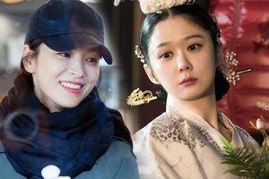 Bạn có biết Song Hye Kyo và Jang Nara - Hai mỹ nhân hot nhất màn ảnh Hàn Quốc hiện nay bằng tuổi nhau?