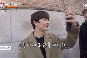'Chị Đẹp' Son Ye Jin khiến Lee Seung Gi và những người bạn bất ngờ khi xuất hiện trong kỉ niệm một năm phát sóng 'Master in the House'