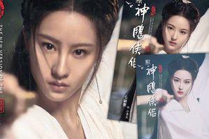 Mũi của Tiểu Long Nữ là đề tài bàn tán cho loạt poster 'Tân thần điêu đại hiệp' 2019, dân mạng thi nhau photoshop lại ảnh