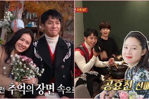 Gong Hyo Jin gợi ý về Son Ye Jin, Lee Seung Gi trêu đùa: 'Chúng ta đã hẹn hò được bao lâu rồi?'