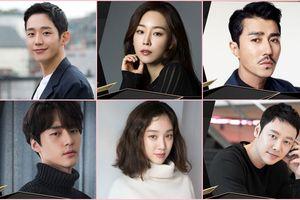 Công bố danh sách diễn viên nổi tiếng trao giải tại 'MAMA 2018'