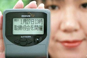 Dịch vụ máy nhắn tin cuối cùng ở Nhật Bản chấm dứt sau 50 năm