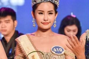 Showbiz 4/12: Lê Âu Ngân Anh bất ngờ xin phép thi Hoa hậu Liên lục địa