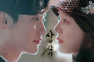 'Death Song' tập cuối kết cục bi thảm: Lee Jong Suk dắt tay Shin Hye Sun tự tử để bảo vệ tình yêu