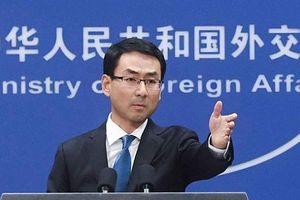 Trung Quốc phản đối Hiệp ước INF trở thành thỏa thuận đa phương