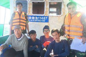 Ngăn chặn tàu cá nước ngoài vi phạm chủ quyền vùng biển Việt Nam