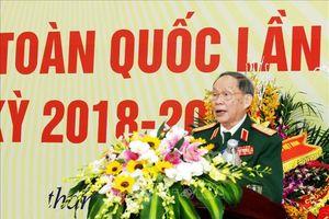 Thượng tướng Nguyễn Văn Rinh tiếp tục giữ chức Chủ tịch Hội Nạn nhân chất độc da cam/dioxin