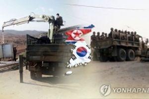 Hàn Quốc và Triều Tiên sẽ xác minh việc dỡ trạm gác quân sự