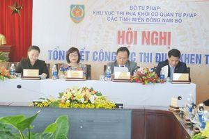 Thứ trưởng Đặng Hoàng Oanh: Chú trọng khen thưởng hợp lý đối với tập thể nhỏ, người trực tiếp lao động