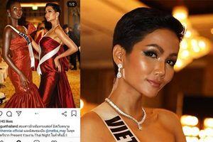 Tạp chí Vogue Thái Lan có vẻ như sắp mời H'Hen Niê trở thành gương mặt đại diện?