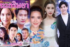 Sau 13 năm, bộ phim Thái 'Khát vọng giàu sang' được remake, bất ngờ với nữ chính bản mới