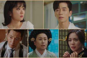 'The Last Empress': Khán giả Hàn khen diễn xuất của Choi Jin Hyuk, lo sợ Lee Elijah giết Hoàng thái hậu