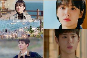 Rating 'Encounter' tập 3 giảm, khán giả Hàn: 'Diễn xuất của Song Hye Kyo - Park Bo Gum thật khủng khiếp'