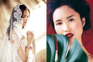5 bí quyết trang điểm đón vận may đến với cô dâu