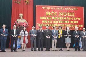 Thái Nguyên: Nâng cao chất lượng nghiên cứu, biên soạn, tuyên truyền, giáo dục lịch sử Đảng