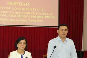 Bình Phước công bố thành lập TP.Đồng Xoài