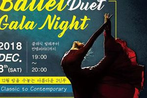 Múa Việt – Hàn kết hợp trong 'Đêm song vũ – Từ cổ điển đến đương đại'