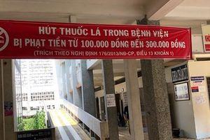 Công đoàn Y tế VN kiểm tra xây dựng cơ sở y tế không khói thuốc
