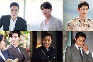 7 nam diễn viên có catse phim truyền hình cao nhất Hàn Quốc 2018: Song Joong Ki - Lee Jong Suk đứng đầu