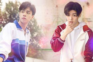 Giang Thần và Hoa Bưu, hai chàng trai đẹp trai nhưng tính cách trái ngược, bạn sẽ chọn ai?