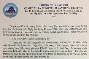 Chủ tịch Đà Nẵng chỉ đạo xử lý các sai phạm tại tổ hợp khách sạn Mường Thanh