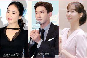 Choi Si Won trở thành chồng của Lee Yoo Young, bị Kim Min Jung lợi dụng trong phim hài hành động mới