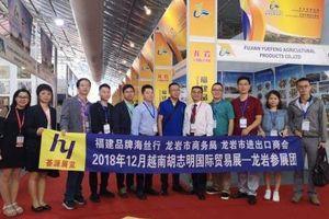 Hàng nghìn hợp đồng được ký kết tại Vietnam Expo 2018