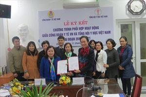 CĐ Y tế VN và Tổng hội Y học VN phối hợp bảo vệ danh dự cán bộ y tế