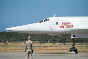Lầu Năm Góc: Nga cử máy bay ném bom Tu-160 tới Venezuela là động thái khiêu khích