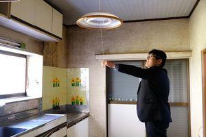 Những ngôi nhà biếu không tại Nhật Bản