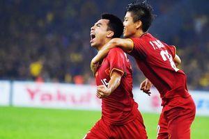 Đức Huy tung cú sút xa cực đẹp nâng tỷ số lên 2-0 cho Việt Nam